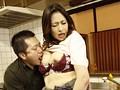 再会 ~ふしだらな妻~ 冬木舞 6