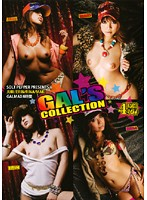 GAL'S COLLECTION ダウンロード
