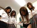 女子校生の上履き 38