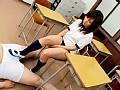 女子校生の上履き 6