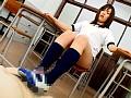 女子校生の上履き 8