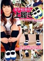(h_188iwgb010)[IWGB-010] 女子校生の上履き ダウンロード