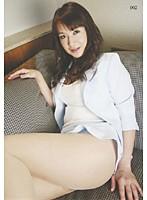 美熟女肉便器 男性経験2人の色白純情美人妻 美奈子45歳 ダウンロード