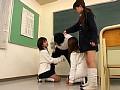 自由学園金蹴部活動 金玉蹴潰 20