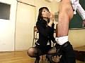 美人女教師説教強制手淫 5