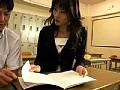 美人女教師体罰指導 1
