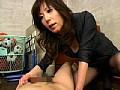 美人女教師体罰指導 34