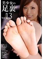 (h_188nfdm00122)[NFDM-122] 美少女の足裏 13 ダウンロード