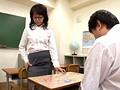 美人女教師スパルタ教育指導 12