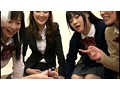 優等生が集まる生徒会の中で行われるえげつないイジメ 19