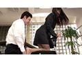 就職活動中のリクルートスーツを着た女子大生の蒸れたストッキング 2 2