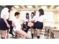 地味な女子校生による強制連射 17