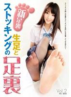 (h_188nfdm00353)[NFDM-353] 新足裏 生足とストッキングの足裏 Vol.2 ダウンロード