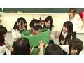 女子校生が最も受けたい授業 女王様が教える保健体育 14