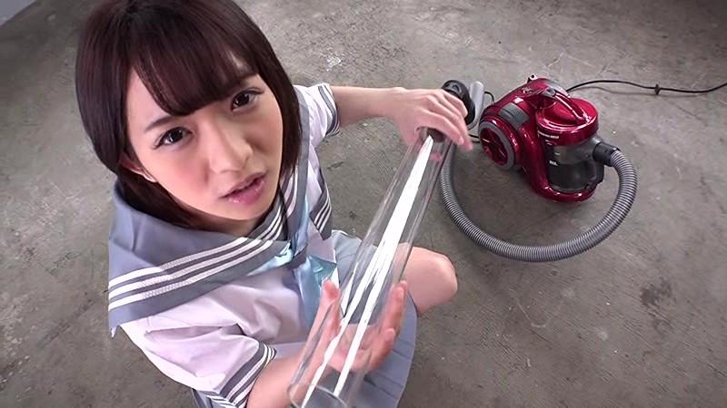 女子校生の ほぼ主観M男イジメ 麻里梨夏 の画像15