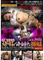 メイド喫茶バイト面接中に猥褻強姦 PART.3