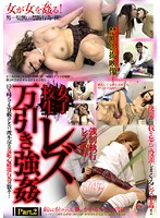 (h_189aeds66)[AEDS-066] 女子校生 レズ万引き強姦 PART.2 ダウンロード