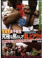 (h_189atsh02)[ATSH-002] 生意気女子校生 究極な焦らしで極上アクメ ダウンロード