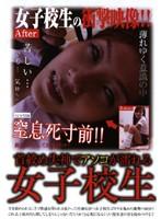 (h_189atsh04)[ATSH-004] 首絞め失神でアソコが濡れる女子校生 ダウンロード