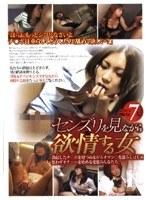 (h_189bkbr01)[BKBR-001] センズリを見ながら欲情する女 ダウンロード