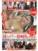 (h_189gqcd32)[GQCD-032] 看護士のオナニー補助 射精までお付き合い ダウンロード