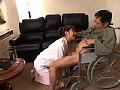 10代の女子スタッフ 禁断のワイセツ介護 2