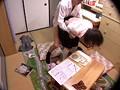 女子校生自宅内淫行 家庭教師ワイセツ盗撮 14