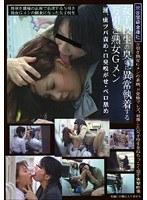 (h_189hhls00107)[HHLS-107] 女子校生の臭いに異常執着する万引き熟女Gメン 涎、痰ツバ責め・口臭嗅がせ・ベロ舐め ダウンロード