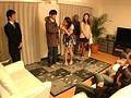 東京町○潜入・多角盗撮 寝とられオークション 旦那が見ている前で競り落とされる妻たち 2