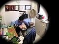 神奈川県某私立校 P●A会長の特権乱用 熟女教師猥褻盗撮 15