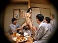 忘年会で部下の妻を強制裸踊り後に輪姦したビデオ 17