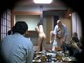 忘年会で部下の妻を強制裸踊り後に輪姦したビデオ 4