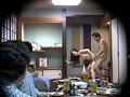 忘年会で部下の妻を強制裸踊り後に輪姦したビデオ 5