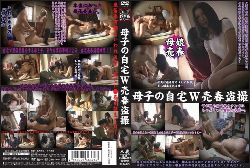 自宅にて、お母さんの近親相姦無料jyukujyo douga動画像。母子の自宅W売春盗撮