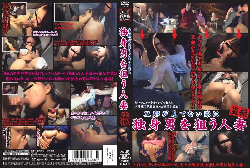 トイレにて、彼女の不倫無料熟女動画像。旦那が見てない隙に独身男を狙う人妻盗撮
