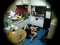 家事中の人妻に悪戯 「家政婦と●タ」最新デリバリーイメクラ盗撮映像 18
