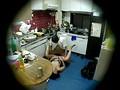 家事中の人妻に悪戯 「家政婦と●タ」最新デリバリーイメクラ盗撮映像 20
