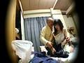 家事中の人妻に悪戯 「家政婦と●タ」最新デリバリーイメクラ盗撮映像 8