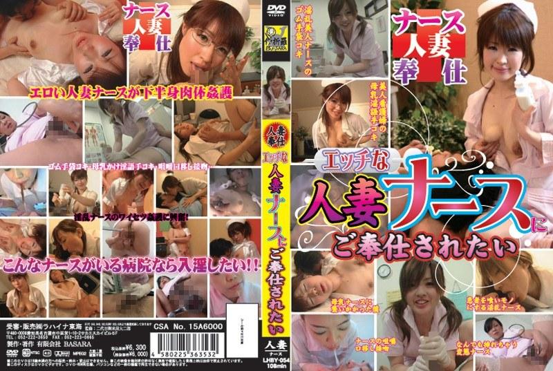 看護婦のキス無料熟女動画像。エッチな人妻ナースにご奉仕されたい