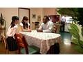 私が雇った黒人家庭教師が娘を… 2