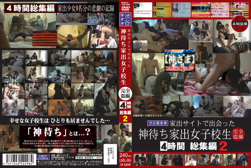 cr○ssdressing porn video trailers 4