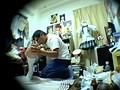 ネットオタク 女子校生監禁したビデオ ネットで知り合った●交女子校生をオタクが監禁した!! 17
