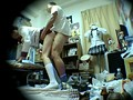 ネットオタク 女子校生監禁したビデオ ネットで知り合った●交女子校生をオタクが監禁した!! 20