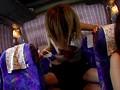 解雇された元バス運転手による修学旅行生バスジャックレイプ 14