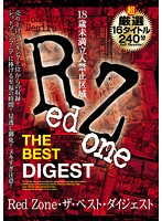 Red Zone THE BEST ダイジェスト ダウンロード