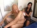義父風呂 3 5