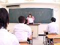 みならい先生 2 美巨乳痴女19才 【家庭科編】sample30