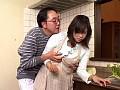 近親相姦 巨乳熟女妻姦淫 増田ゆり子sample13