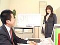 みならい先生 4 淫巨乳痴女19才 【数学専攻編】sample1