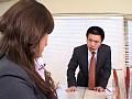 みならい先生 4 淫巨乳痴女19才 【数学専攻編】sample36